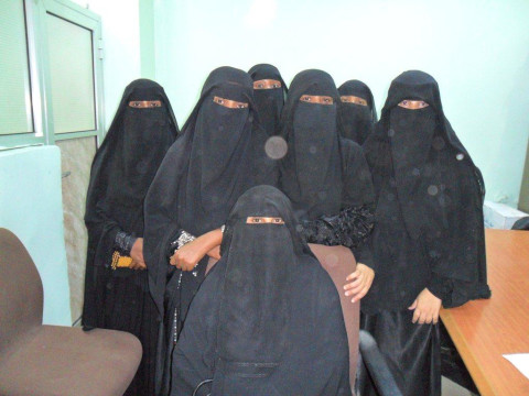 photo of Al -Itefak Group