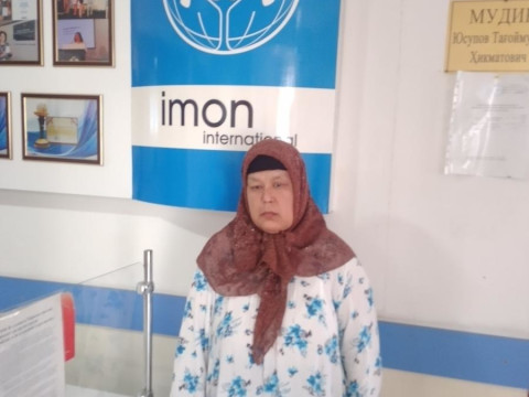 photo of Momahol