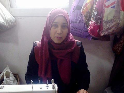 photo of Amneh