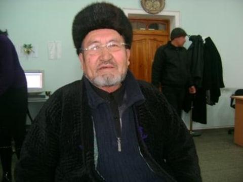 photo of Ayub
