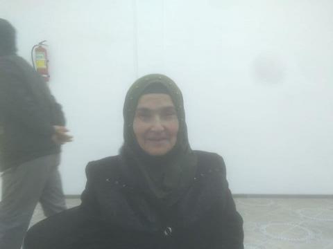 photo of Bahrigul