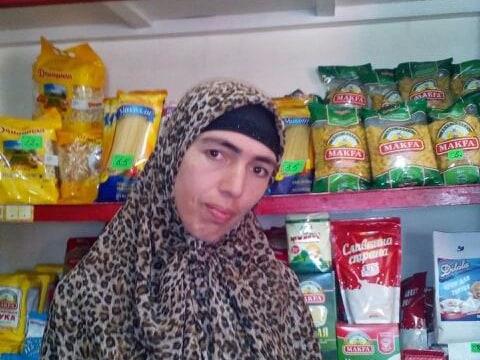 photo of Safargul