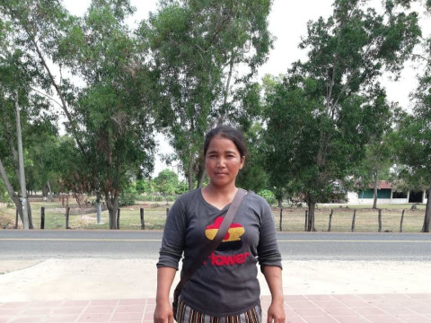 photo of Peou