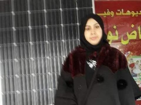 photo of Nisreen