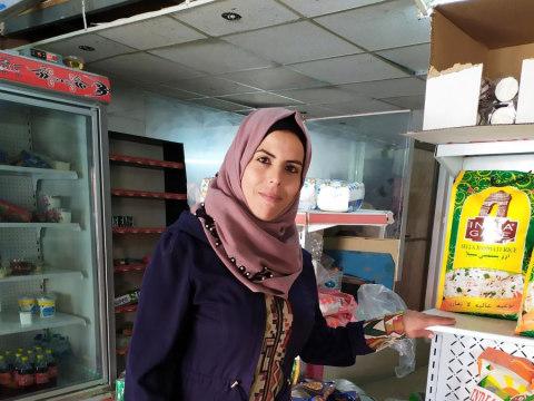 photo of Aysheh