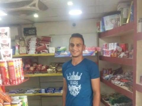 photo of Haitham