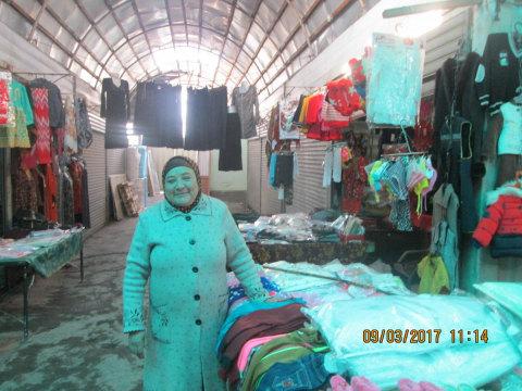 photo of Turgunoi