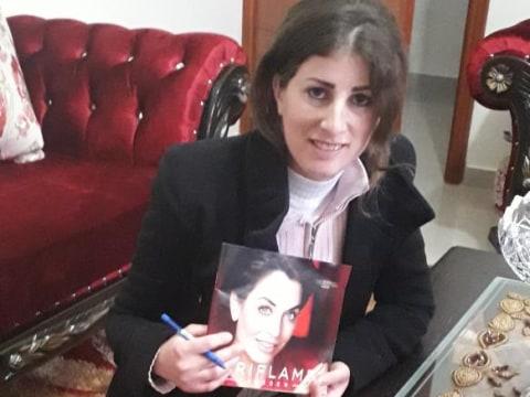 photo of Abeer