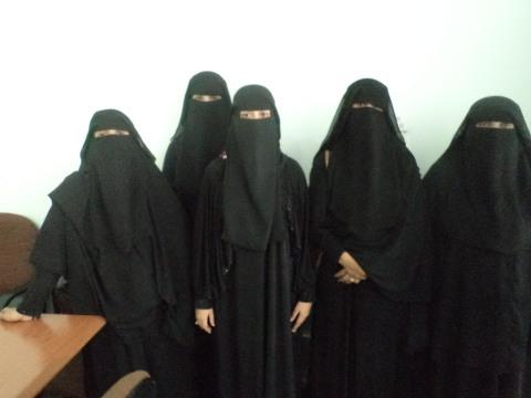 photo of Zahra** Group