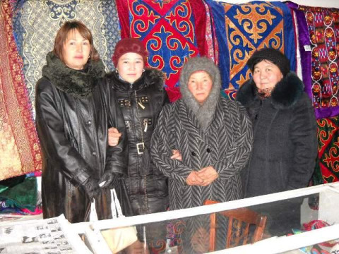 photo of Albina's Group