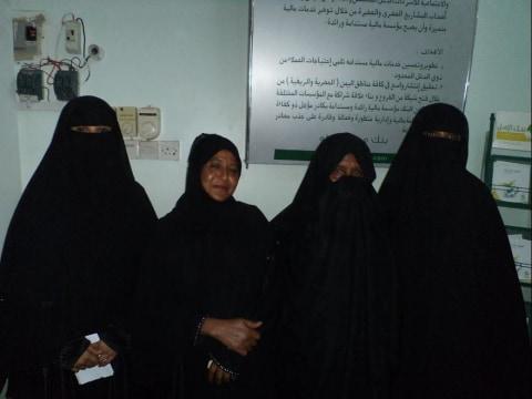photo of Qamr Group