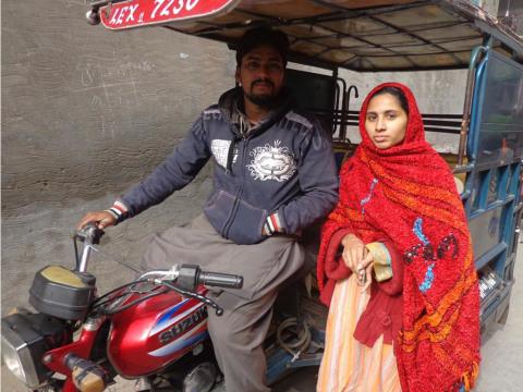 photo of Saliha Nadeem