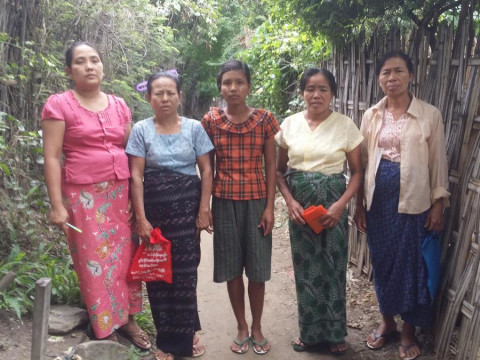 photo of Pku-Ywar Thar Aye(3) (A) Village Group