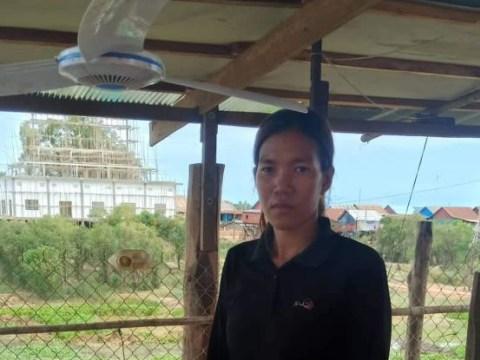 photo of Neangloeun