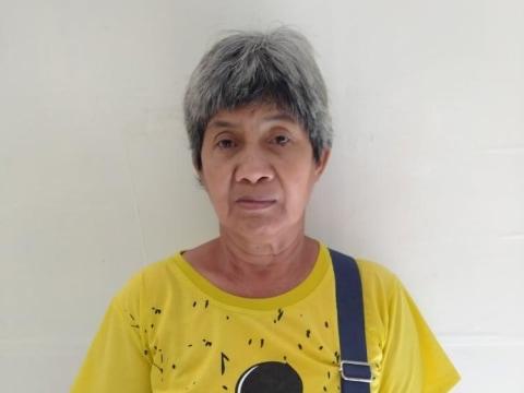 photo of Ma. Ana
