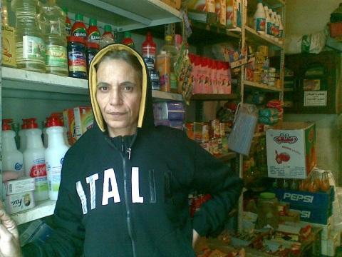 photo of Jamila