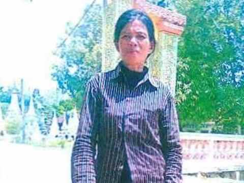 photo of Som