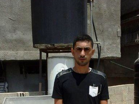 photo of Muhamad