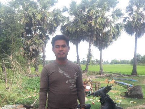 photo of Sophal