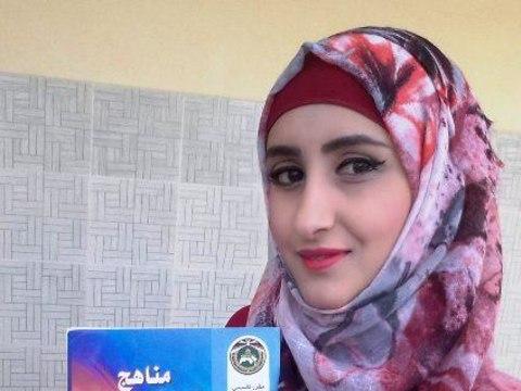 photo of Naeema