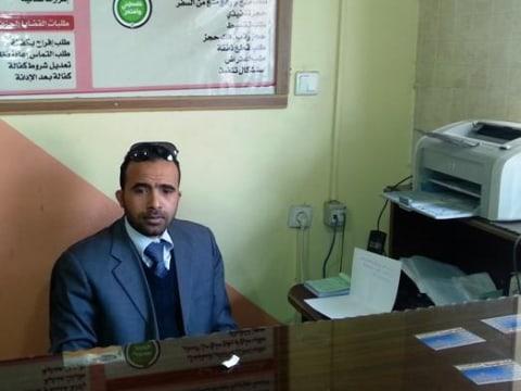 photo of Hussein