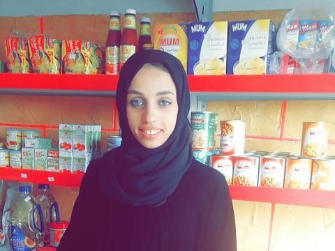 photo of Hajjar