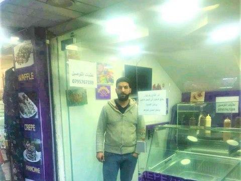 photo of Ibrahim