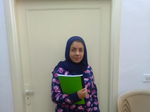 photo of Yara
