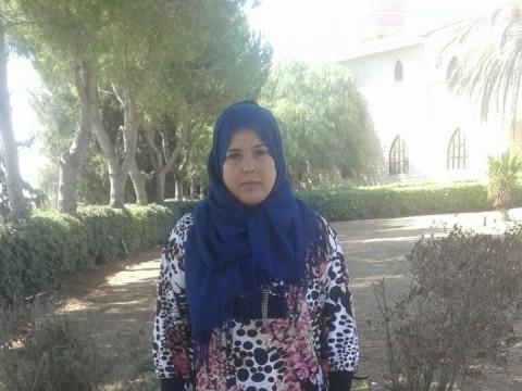 photo of Maysaa