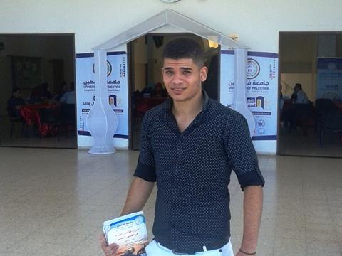 photo of Yousef
