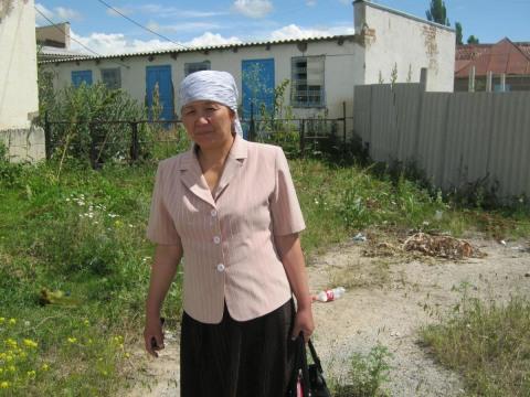 photo of Gulina