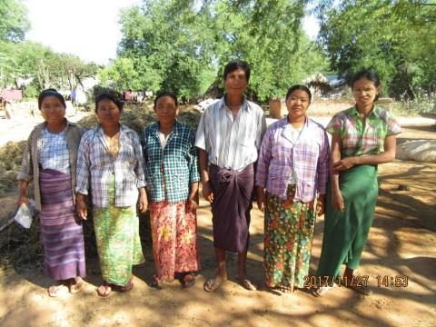 photo of Aye Chan Thar-1-A Village Group