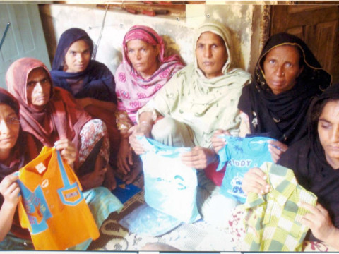 photo of Shamim Akhtar's Group