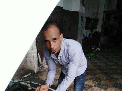 photo of Amer