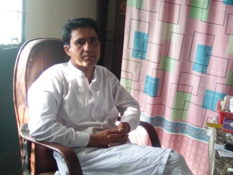 photo of Naseer