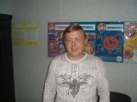 photo of Igor