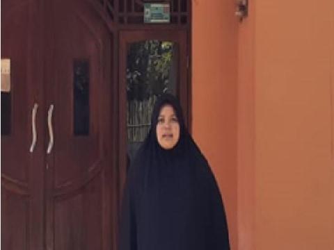 photo of Sunariah
