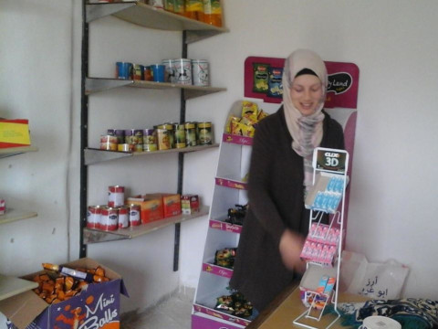 photo of Athar