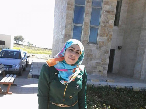photo of Ayat
