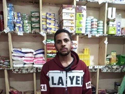 photo of Mabrouk