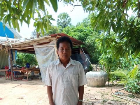 photo of San