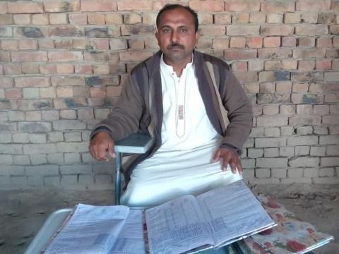 photo of Majjid