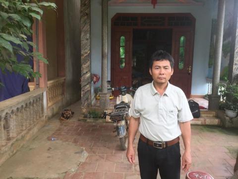 photo of Báu