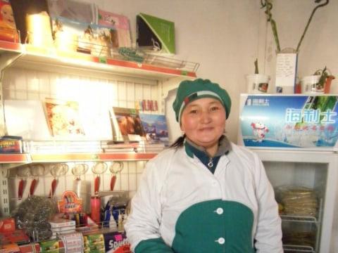photo of Ganchimeg