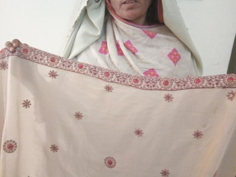 photo of Nusrat