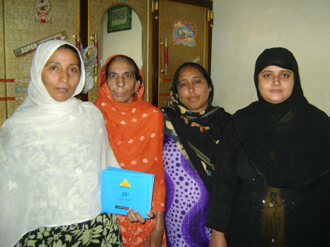 photo of Rabia's Group