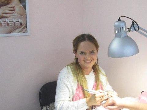 photo of Ekaterina