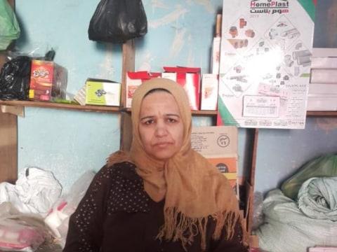 photo of Naglaa