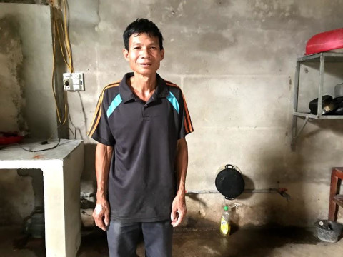 photo of Thụ