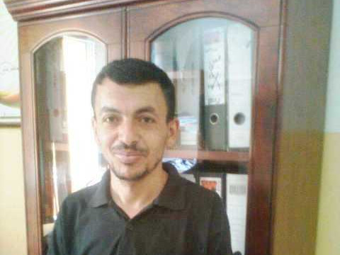 photo of Insherah